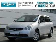 Nissan Wingroad, 2006 г., Новокузнецк