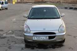 Курган Storia 1999