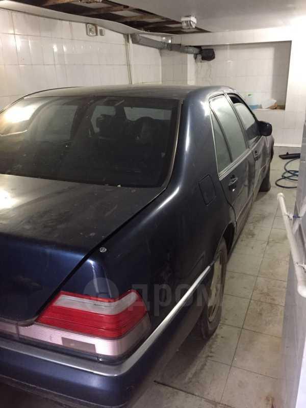 Mercedes-Benz S-Class, 1994 год, 200 000 руб.
