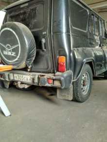 Красноярск 469 2005