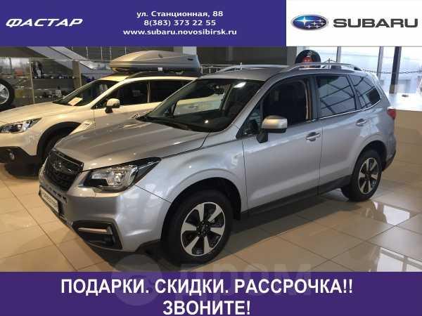 Subaru Forester, 2018 год, 2 024 900 руб.