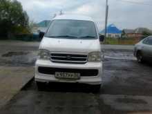Омск Atrai7 2002