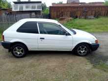 Мариинск Corolla II 1997