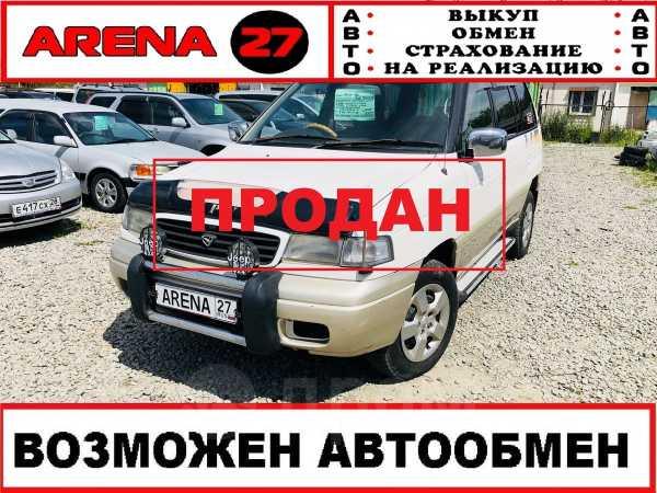 Mazda MPV, 1997 год, 228 000 руб.