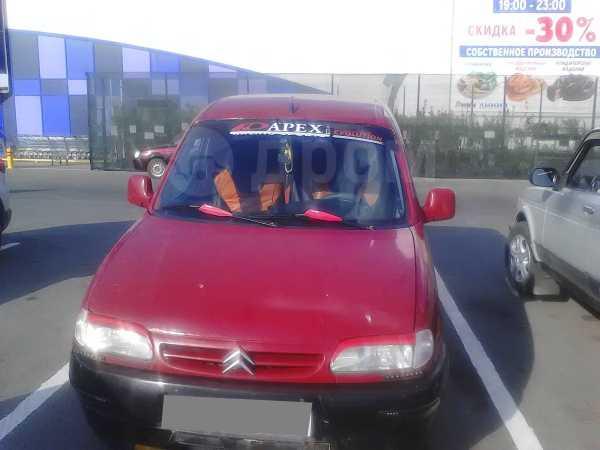 Citroen Berlingo, 1998 год, 120 000 руб.