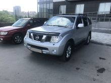 Nissan Pathfinder, 2008 г., Новосибирск