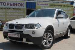 Сочи X3 2010