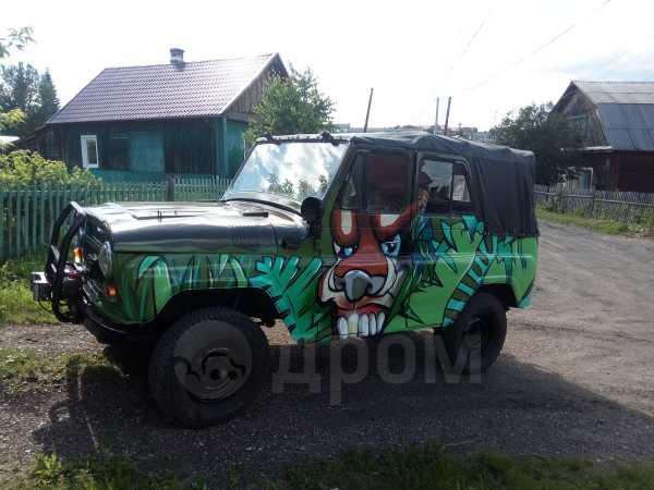УАЗ 469, 1989 год, 99 000 руб.