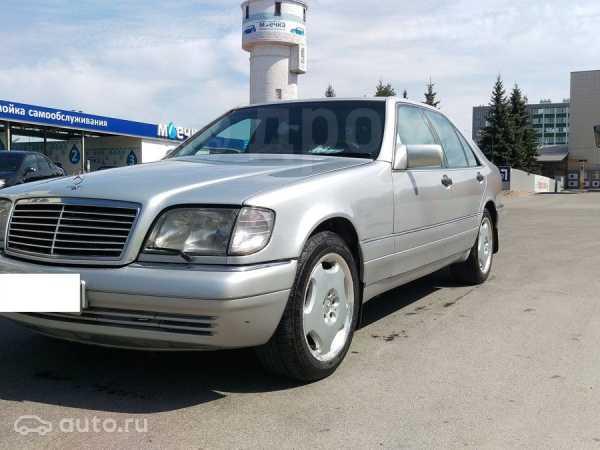 Mercedes-Benz S-Class, 1994 год, 399 990 руб.