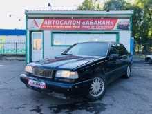 Абакан 850 1996
