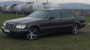 Назрань S-Class 1994