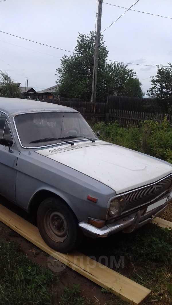 ГАЗ 24 Волга, 1977 год, 100 000 руб.