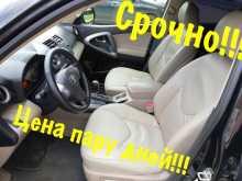 Иркутск Toyota RAV4 2007