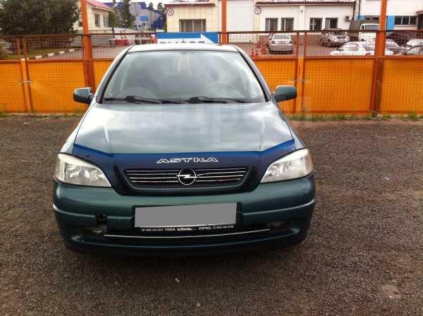 Opel Astra, 2001 год, 155 000 руб.
