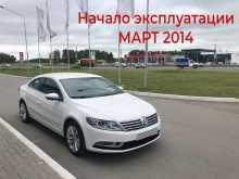 Омск Passat CC 2013