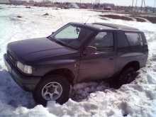 Барнаул Frontera 1993