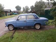 Нижнеудинск 2106 1994