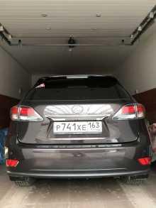 Самара Lexus RX270 2012
