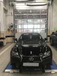 Lexus GS350, 2012 год, 1 950 000 руб.