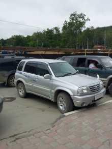 Южно-Сахалинск Escudo 2000