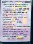 Лада 2114 Самара, 2010 год, 150 000 руб.