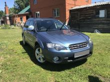 Новокузнецк Outback 2003