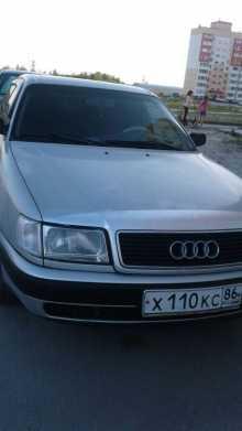 Лянтор 100 1993