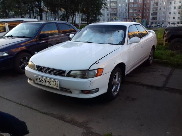 Toyota Mark II, 1993 год, 220 000 руб.