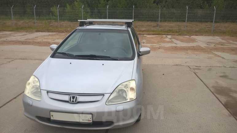 Honda Civic, 2002 год, 210 000 руб.
