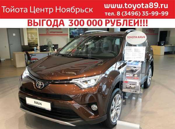 Toyota RAV4, 2018 год, 1 944 000 руб.
