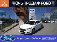 Новосибирск Мондео 2018