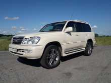 Байкалово LX470 2005