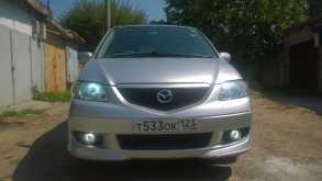 Mazda MPV, 2003 г., Краснодар