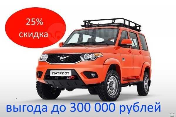 УАЗ Патриот, 2018 год, 1 104 990 руб.