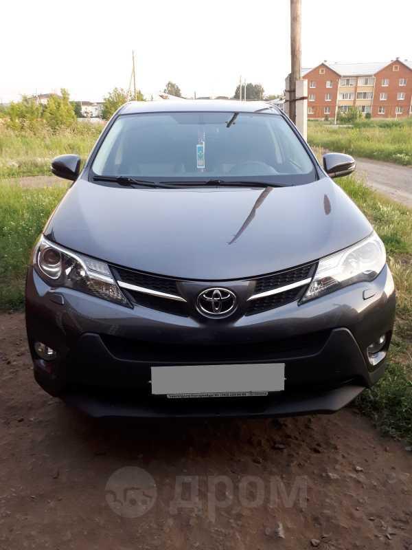 Toyota RAV4, 2013 год, 1 055 000 руб.