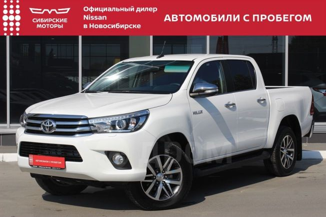 Toyota Hilux Pick Up, 2017 год, 2 370 000 руб.