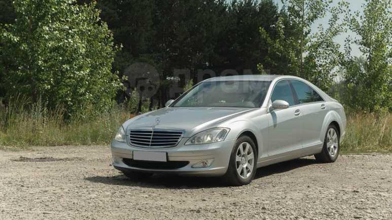 Mercedes-Benz S-Class, 2007 год, 525 000 руб.