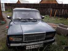Улан-Удэ 2107 2008