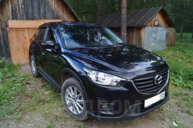 Mazda CX-5, 2015 год, 1 290 000 руб.