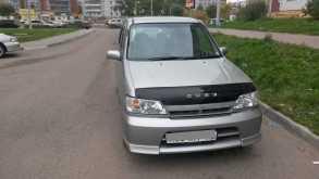 Красноярск Cube 2000