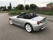 Омск Z4 2003
