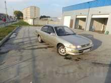 Барнаул Corolla 1992