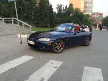 Новосибирск Roadster 2003
