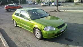 Курган Civic 1997