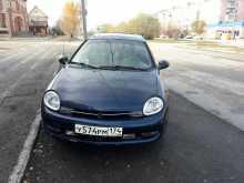Шадринск Neon 2000