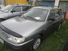 Пермь 2111 2012
