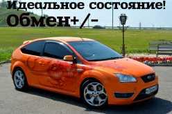 Барнаул Focus ST 2007