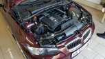 BMW 3-Series, 2007 год, 750 000 руб.