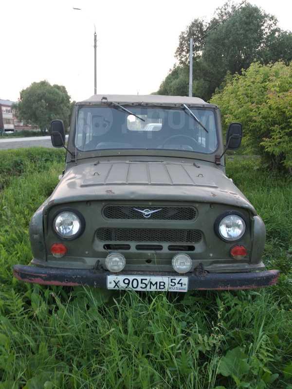 УАЗ 469, 1972 год, 40 000 руб.