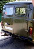 УАЗ Буханка, 2010 год, 260 000 руб.